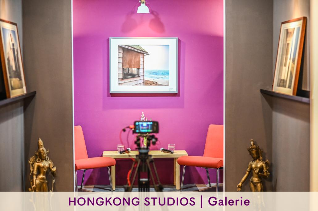 Streaming Setup Galerie